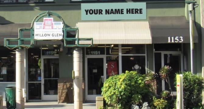 CBRE Retail1151 Lincoln Avenue1151 Lincoln Ave  Photo