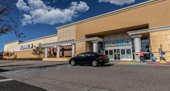 CBRE RetailBuena Park Place  Photo