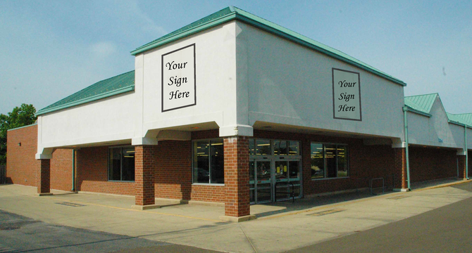 CBRE Retail2134 W. Galena Blvd.2134 W. Galena Blvd.  Photo