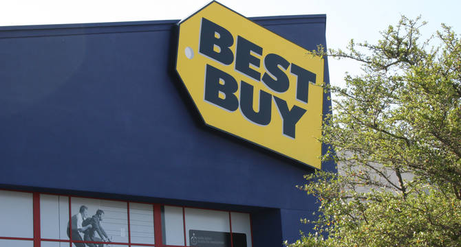 CBRE RetailBest Buy Plaza9250 N Central Expy (NEC N Central Expy & Park Ln)  Photo
